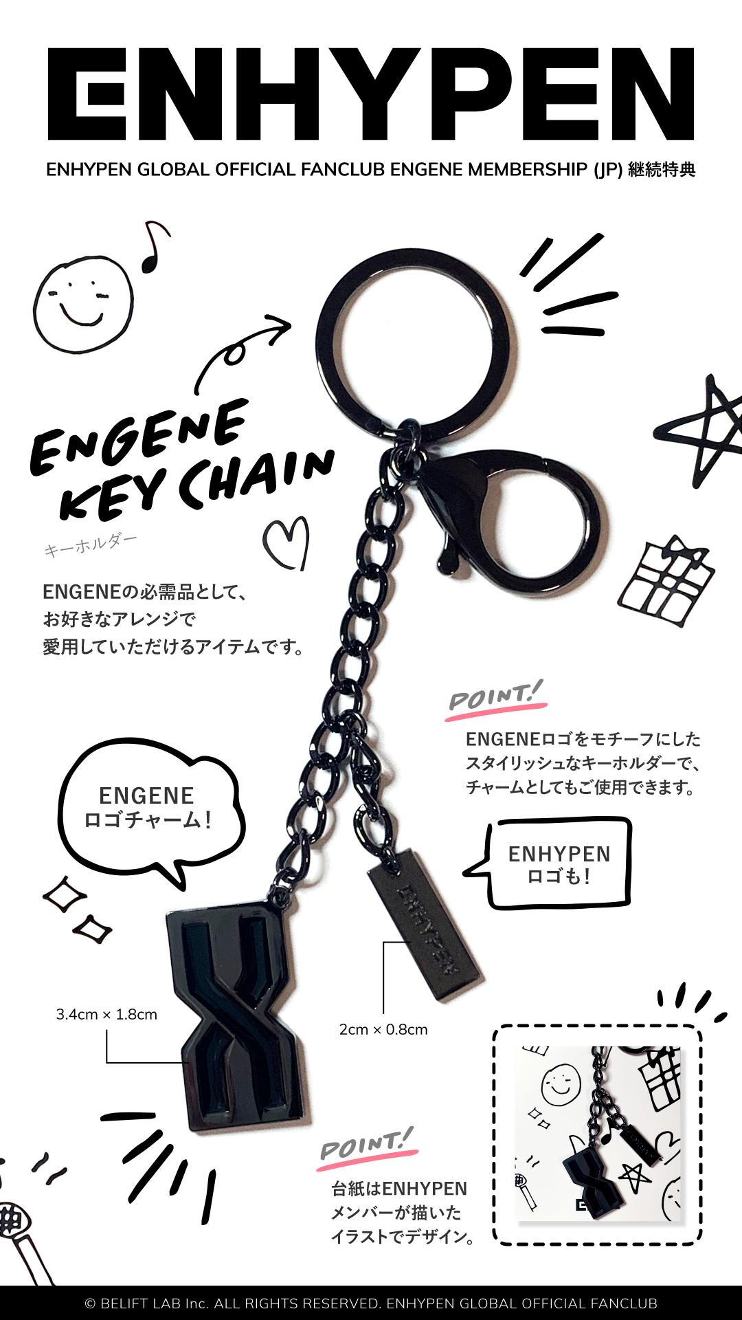 enhypen_keizoku_pr_0930
