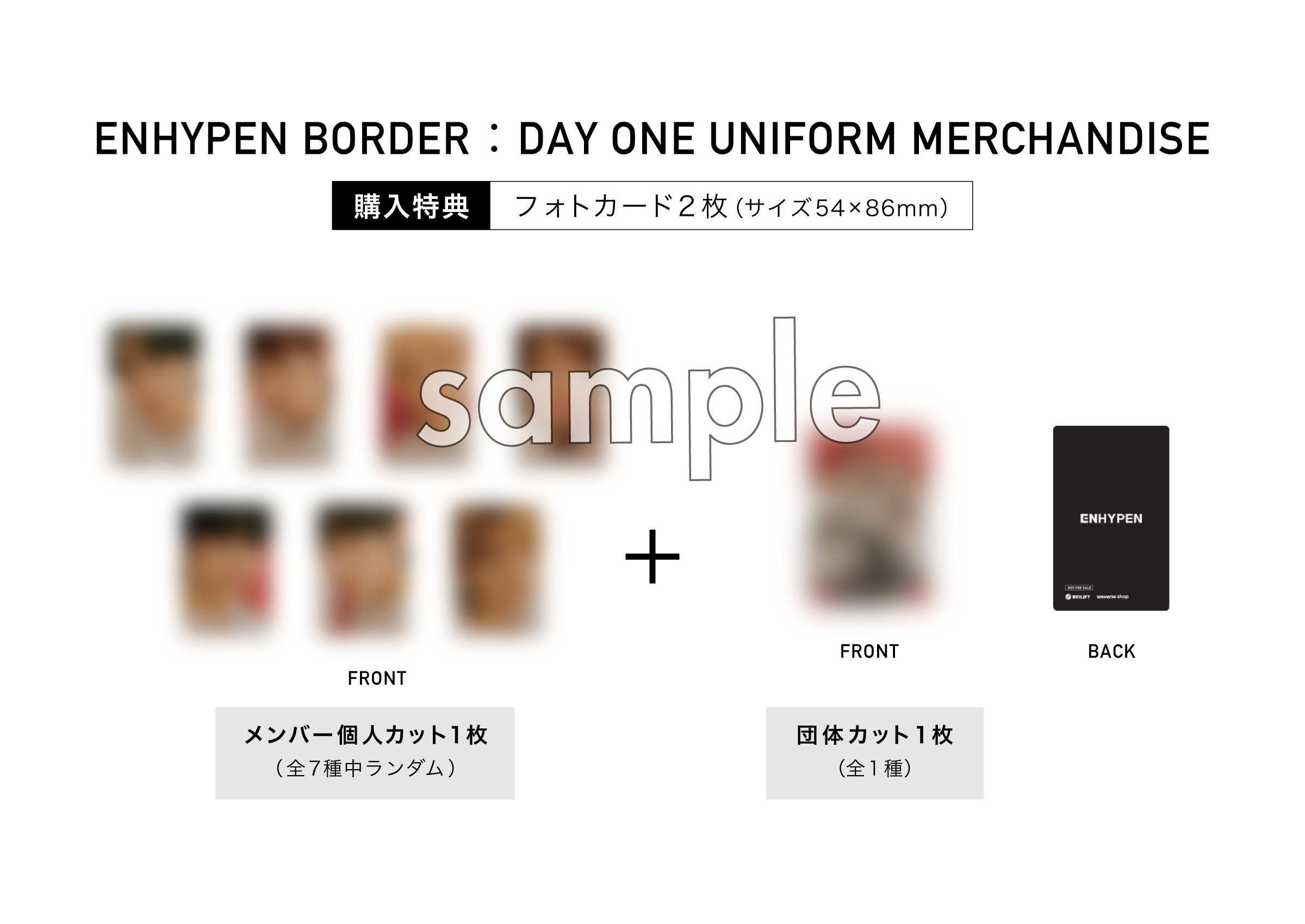 enhypen_uniform_photocard